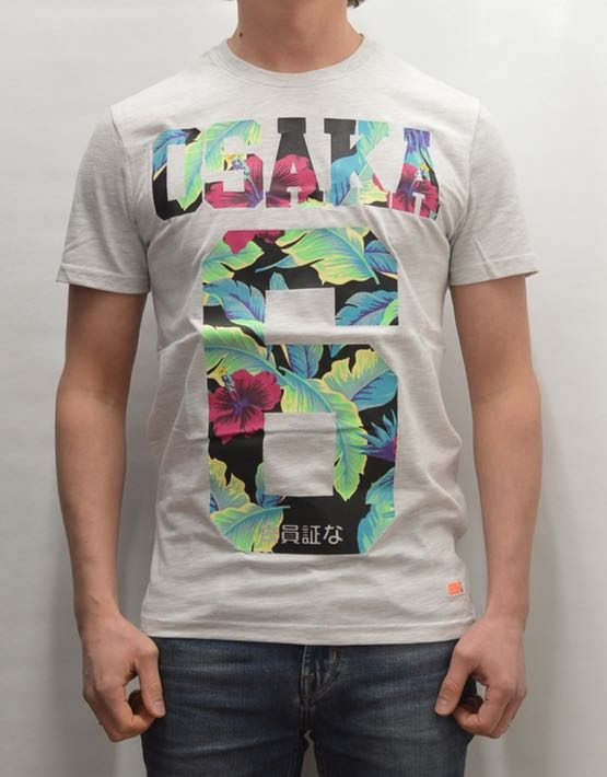 Superdry T-Shirt - Osaka Hibiscus Light Grey
